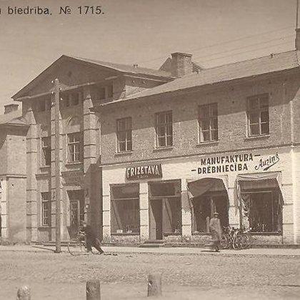 Dobeles Latviešu biedrības nams.
